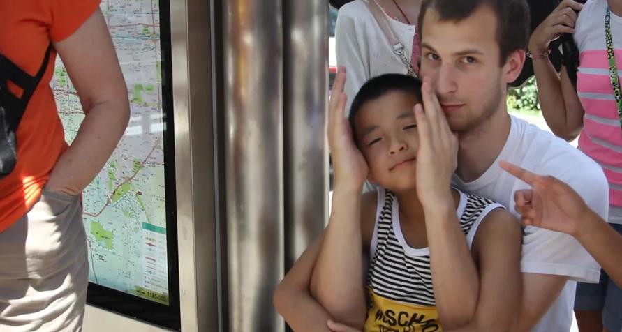 China Mission Trip 2015